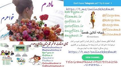 onlineselling.ir
