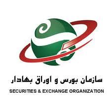فایل اکسل داده های شاخص 50 شرکت فعالتر بازار نقد بورس اوراق بهادار تهران از سال 87 الی تیرماه 95