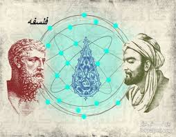 فلسفه در قلمرو اسلام