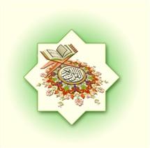 دانلود تحقیق تاریخ از دیدگاه قرآن